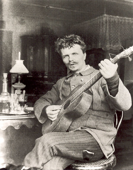 Gregory Motton-August Strindberg self portrait with guitar
